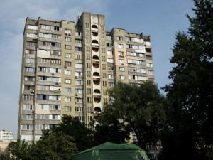 Квартира Бажана Николая просп., 9ж, Киев, H-50163 - Фото1