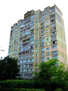 Квартира Бажана Миколи просп., 9ж, Київ, H-50163 - Фото 20