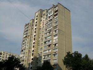 Квартира Бажана Миколи просп., 9ж, Київ, H-50163 - Фото 21