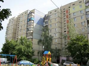 Квартира Бажана Николая просп., 9з, Киев, Z-194830 - Фото3