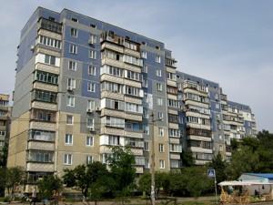 Квартира Бажана Николая просп., 9з, Киев, Z-524560 - Фото1
