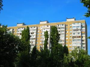 Квартира Харківське шосе, 172а, Київ, Z-469954 - Фото1