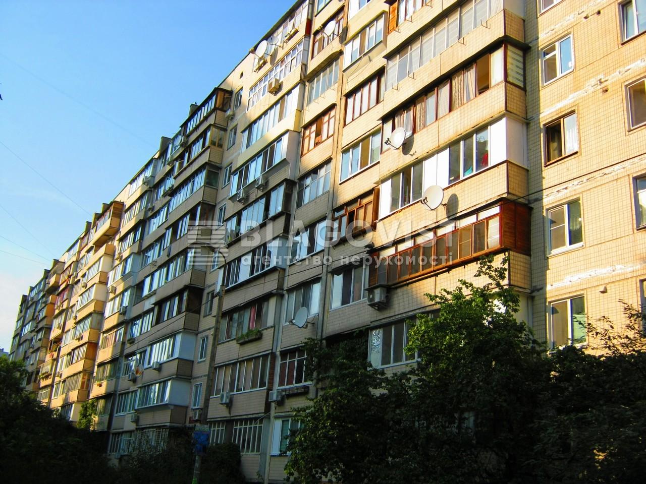Квартира A-109123, Харківське шосе, 174б, Київ - Фото 1