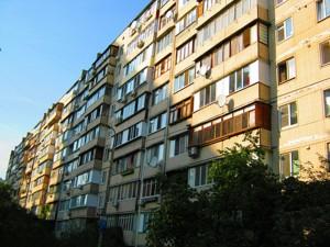 Квартира Харьковское шоссе, 174б, Киев, A-109123 - Фото