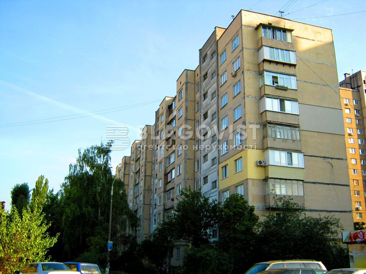 Квартира A-109123, Харківське шосе, 174б, Київ - Фото 3