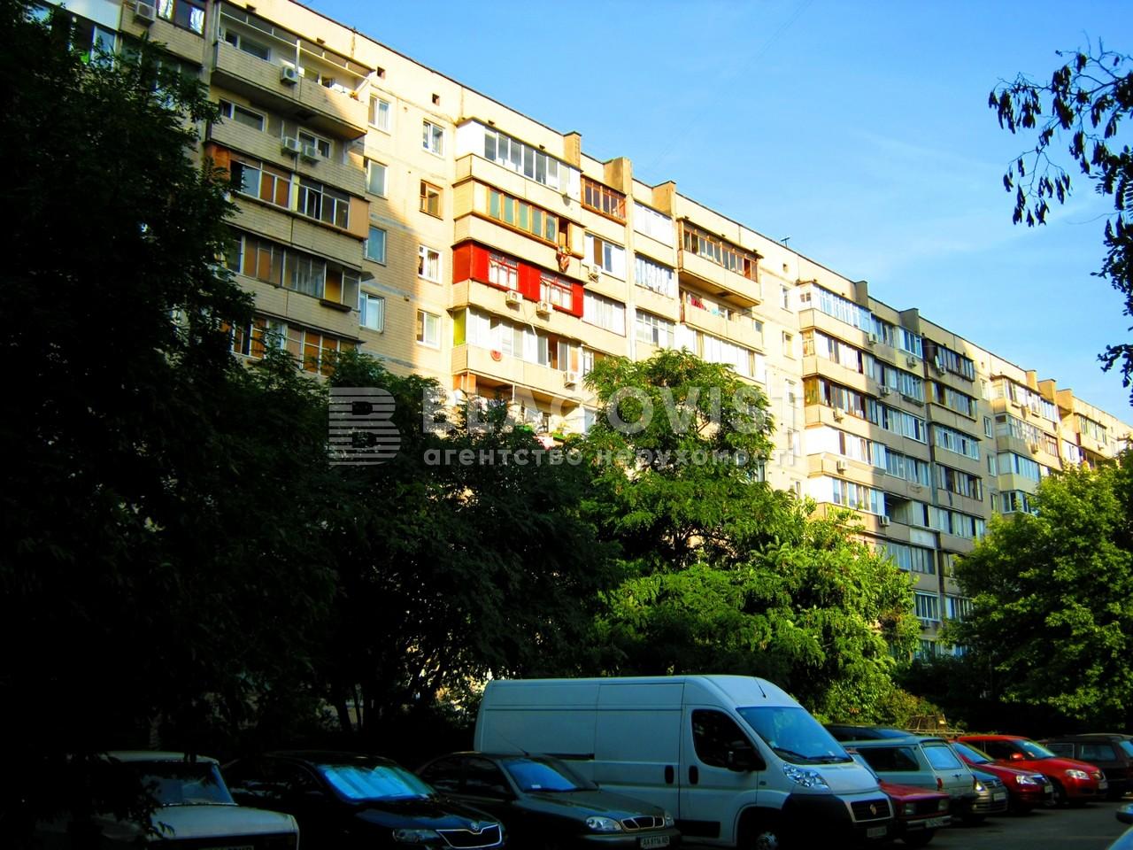 Квартира A-109123, Харківське шосе, 174б, Київ - Фото 2