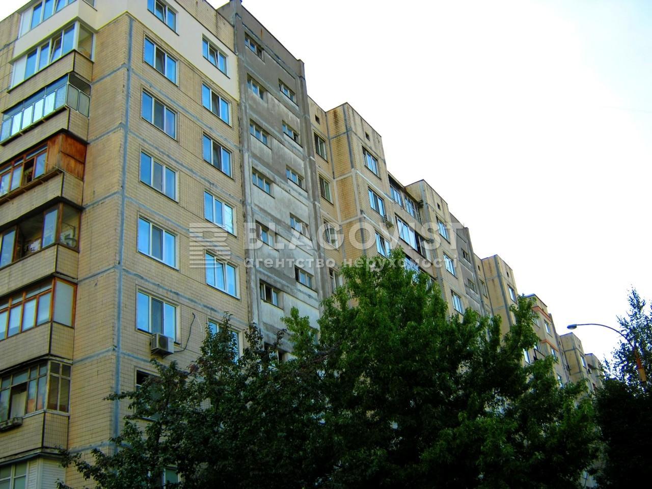 Квартира A-109123, Харківське шосе, 174б, Київ - Фото 4