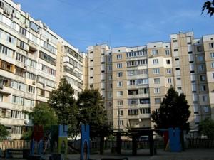 Квартира Вербицкого Архитектора, 19, Киев, X-31338 - Фото