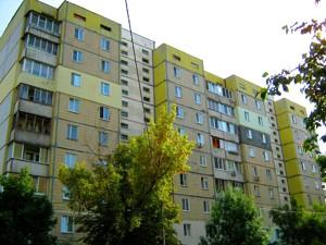 Квартира Вербицького Архітектора, 24а, Київ, Z-553844 - Фото1