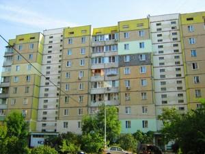 Квартира Вербицького Архітектора, 24а, Київ, Z-553844 - Фото3