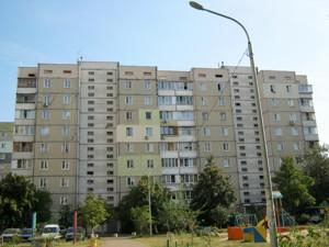 Квартира Вербицкого Архитектора, 24б, Киев, C-109970 - Фото 3