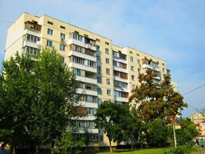 Квартира Вербицкого Архитектора, 28б, Киев, O-8831 - Фото