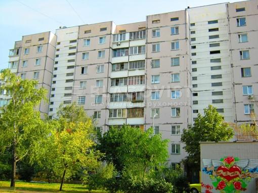 Квартира, A-110589, 28в