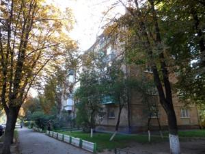 Квартира Салютна, 20, Київ, F-43050 - Фото