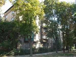Квартира Салютная, 20а, Киев, Z-1881327 - Фото1