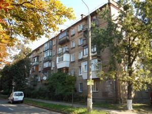 Квартира Саратовська, 18/16, Київ, I-16044 - Фото