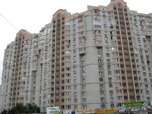 Квартира Ахматової Анни, 31, Київ, Z-172386 - Фото