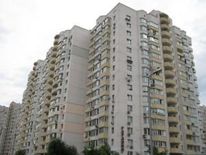 Квартира Ахматової Анни, 35, Київ, C-105598 - Фото1