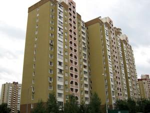 Квартира Ахматовой, 37, Киев, Z-91116 - Фото2
