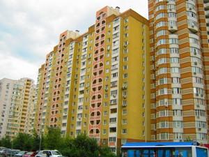 Квартира Ахматовой, 37, Киев, Z-91116 - Фото3