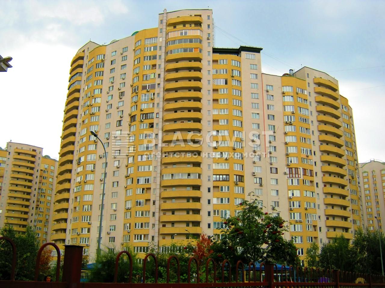 Квартира Z-1792398, Днепровская наб., 19а, Киев - Фото 1