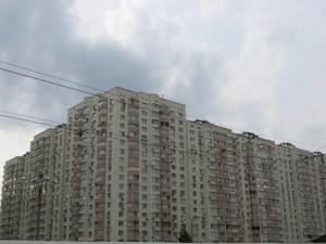 Квартира Княжий Затон, 2/30, Киев, Z-415275 - Фото 5
