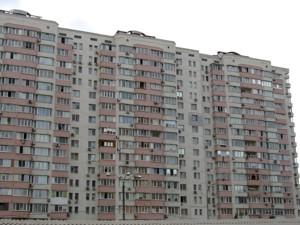 Квартира Княжий Затон, 2/30, Киев, Z-415275 - Фото 6