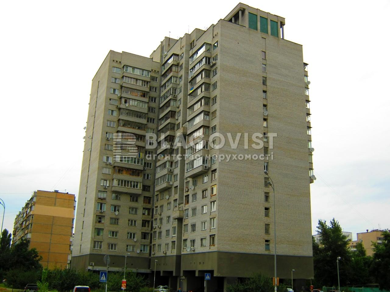 Квартира Z-789051, Сортировочная, 4, Киев - Фото 1