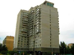 Квартира Сортировочная, 4, Киев, Z-411643 - Фото1