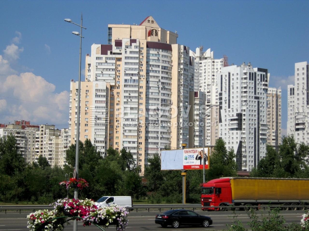 Офис, G-22392, Срибнокильская, Киев - Фото 3
