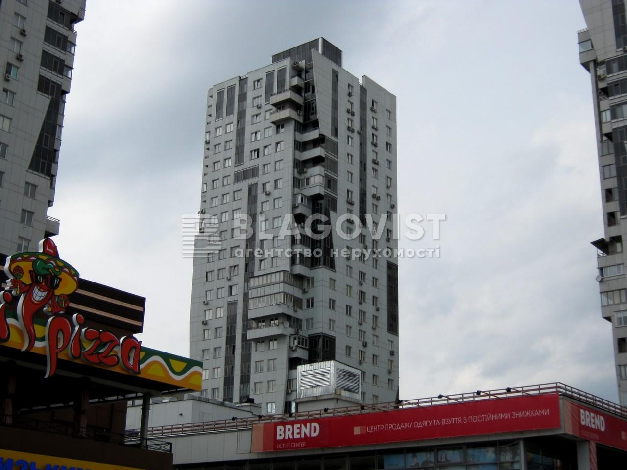 Нежитлове приміщення, M-31098, Срібнокільська, Київ - Фото 3