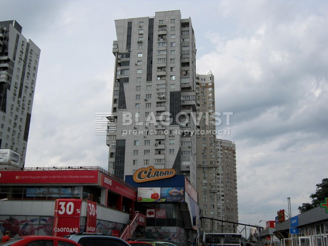 Квартира M-26574, Срибнокильская, 3б, Киев - Фото 1