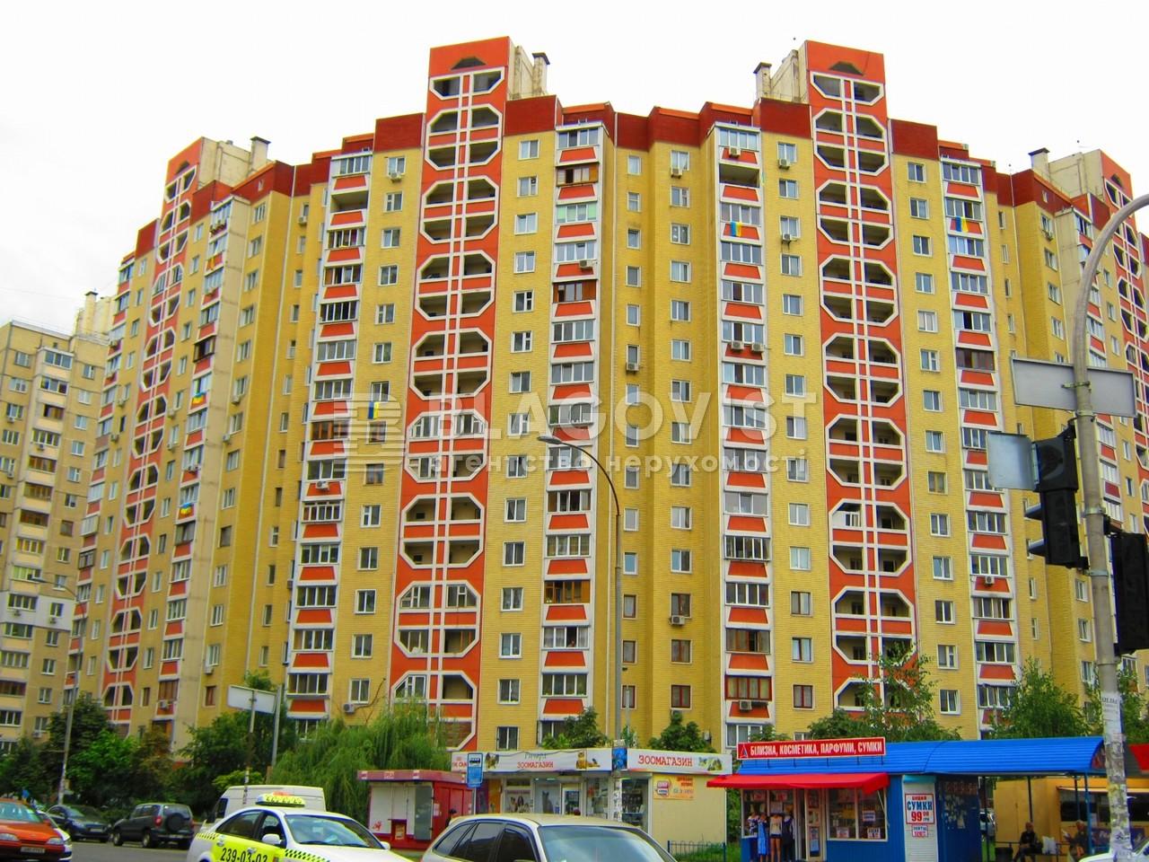 Квартира R-5001, Урлівська, 9, Київ - Фото 1