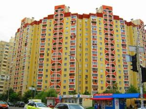 Квартира Урловская, 9, Киев, E-38744 - Фото