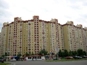 Квартира R-5001, Урлівська, 9, Київ - Фото 2