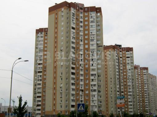 Квартира, M-35395, 15