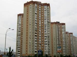 Квартира Урлівська, 15, Київ, Z-603630 - Фото