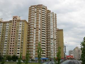 Квартира Урловская, 16/37, Киев, Z-87907 - Фото3