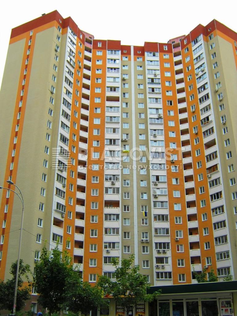 Квартира Z-782447, Урловская, 17, Киев - Фото 4