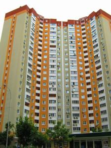 Квартира Урлівська, 17, Київ, R-26026 - Фото 15