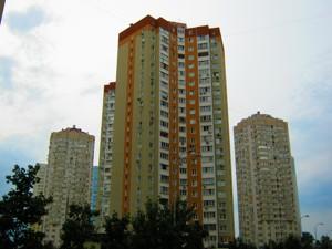 Квартира Урловская, 19, Киев, Z-1708152 - Фото