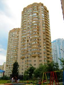 Квартира Урловская, 21а, Киев, P-21597 - Фото