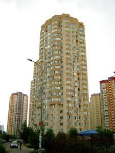 Квартира Урловская, 21б, Киев, Z-808363 - Фото3
