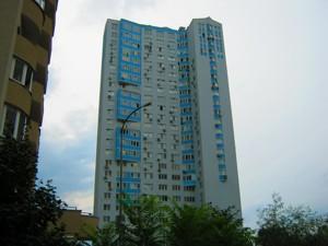 Квартира Урловская, 23, Киев, C-102086 - Фото 10