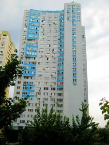 Квартира Урловская, 23б, Киев, Z-806961 - Фото 3
