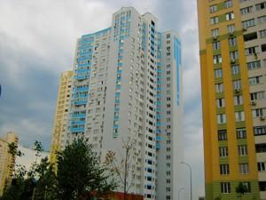 Квартира Урлівська, 23б, Київ, Z-268241 - Фото1