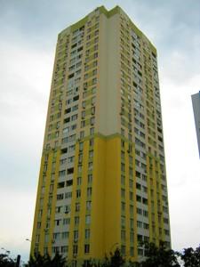 Apartment Urlivska, 23в, Kyiv, Z-684156 - Photo3
