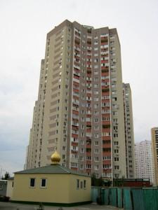 Квартира Урловская, 30, Киев, Z-687217 - Фото3