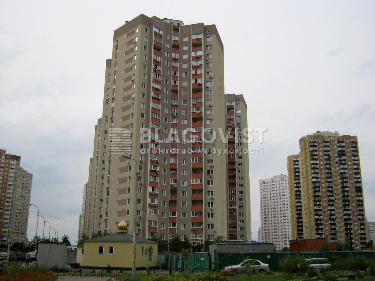 Квартира H-48121, Урловская, 30, Киев - Фото 1