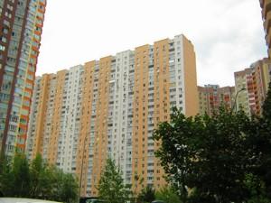 Квартира D-36254, Урловская, 38, Киев - Фото 2